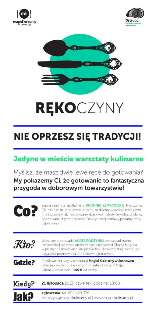 rekoczyczyny_1_kuchnia_lemkowska